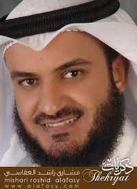 biografi Mishari al Afasy dan murottal quran