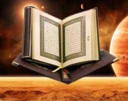 Fakta Menarik Al-Quran: Misteri Kesamaan Jumlah Penyebutan Ayat