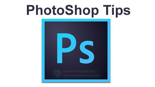 Memperkecil Ukuran File Gambar dengan Photoshop