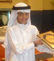 Muratal Anak Merdu Ahmad Saud Juz 30