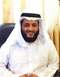 MP3 Murotal Quran 30 Juz Sheikh Hani Ar Rifai
