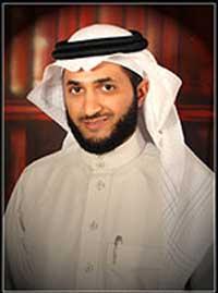 MP3 Murotal Quran 30 Juz Sheikh Nabil Ar Rifai