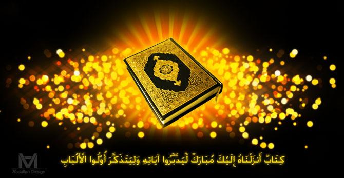 Fakta Menarik Detail Kandungan, Surah & Keajaiban Quran