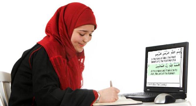 Software Quran PC Terlengkap (Suara, Tafsir, Terjemah)