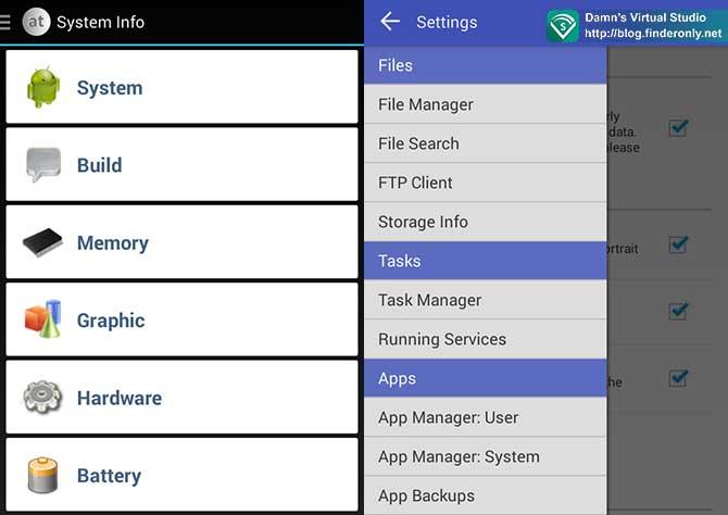 Advanced Tools Aplikasi Kecil dengan Fitur Lengkap