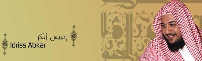 Murottal Merdu Idris Abkar MP3 Quran 30 Juz