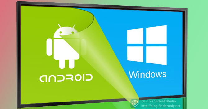 4 Emulator Android Terbaik Windows