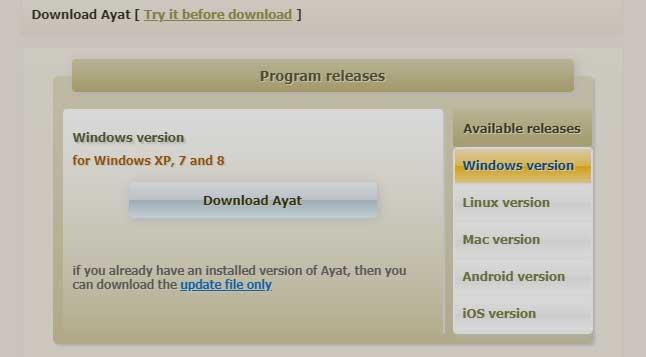Download Aplikasi Quran PC (Ayat)